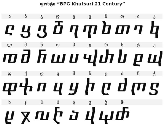 web-21-century-02