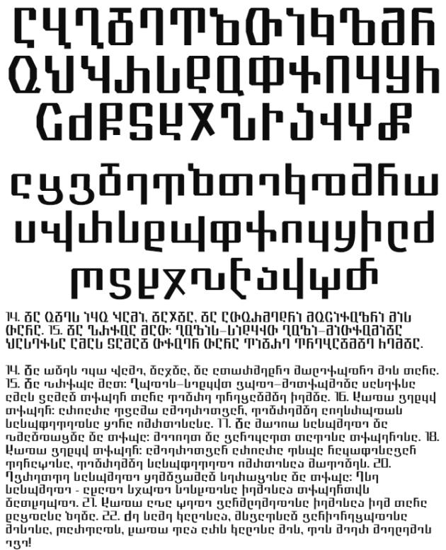 bpg-khutsuri-mod-2