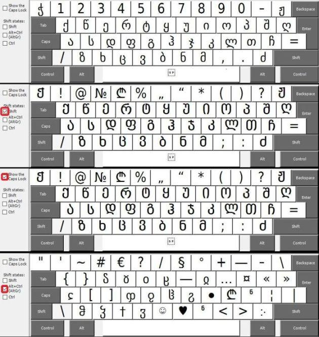 BPG_MES_Keyboard_1